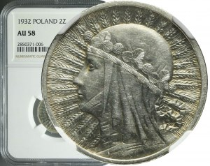 2 złote 1932, Głowa, bardzo ładne