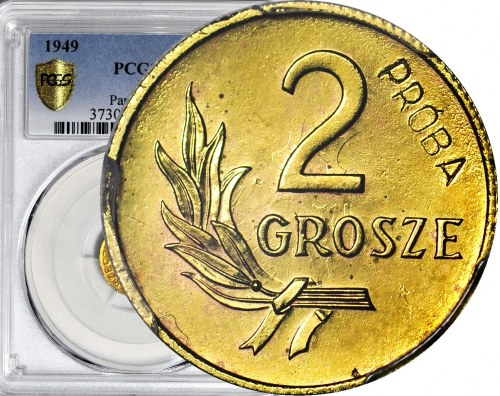 RRR-, 2 grosze 1949, PRÓBA, MOSIĄDZ, nakład 100szt., Z DUCHEM, rzadkość, c.a.