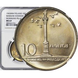 10 złotych 1966, duża kolumna, mennicza