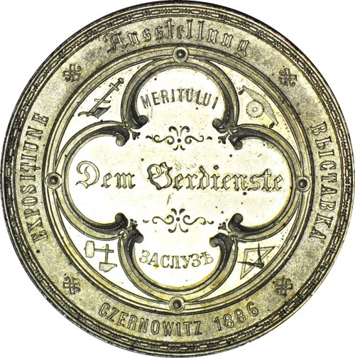 RR-, Austria, Franciszek Józef, Medal Za Zasługi z Wystawy w Czerniowcach w 1886