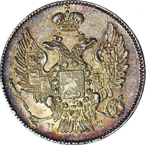 Rosja, Mikołaj I, 20 kopiejek 1836 СПБ-НГ