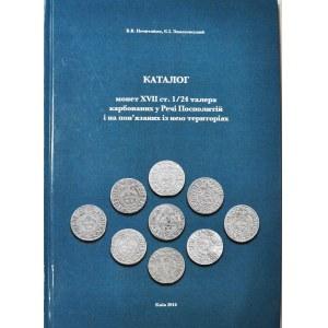 Nieczitajło - Zamiechowski, Katalog Półtoraków
