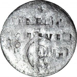 R-, Jan Kazimierz szeląg 1657 Gdańsk, DESTRUKT