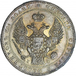 Zabór Rosyjski, 10 złotych = 1 1/2 rubla 1833, NG, Petersburg, piękne