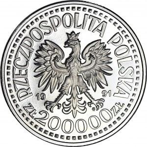 200.000 złotych 1991, PRÓBA, nikiel, Jan Paweł II, w tle Matka Boska Częstochowska