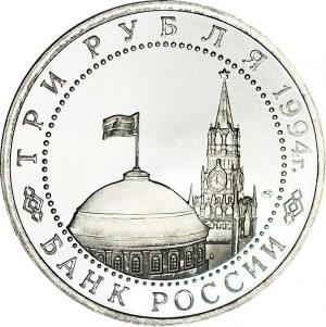 Rosja, 3 ruble 1994, 50 lat zwycięstwa pod Leningradem