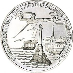 Rosja, 3 ruble 1994, 50 lat wyzwolenia Sewastopola
