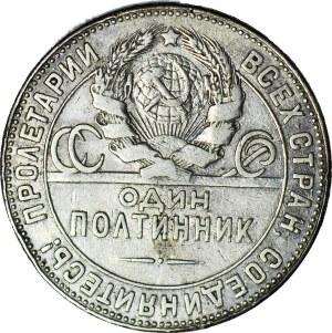 Rosja, ZSRR, 50 kopiejek (połtinnik) 1924, Kowal