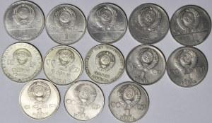 Zestaw 13 szt. Rosja, ZSRR, 1 rubel
