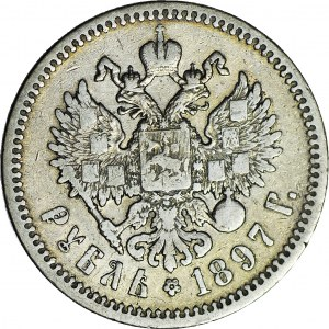 Rosja, Mikołaj II, Rubel 1897