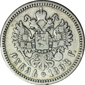 Rosja, Mikołaj II, Rubel 1898