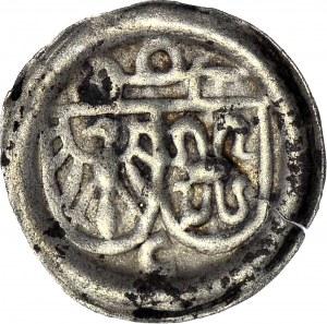 R-, Śląsk, Księstwo Głogowskie - Joachim Brandenburski, Brakteat po 1510 roku, Krosno, typ trzeci