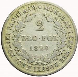 R-, Królestwo Polskie, Aleksander I, 2 złote 1828, rzadkie