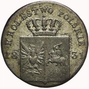 R-, Powstanie Listopadowe, 10 groszy 1831, łapy orła proste