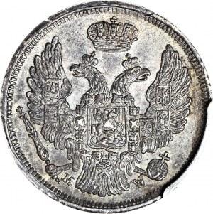 Zabór Rosyjski, 1 złoty = 15 kopiejek 1835, Warszawa, GABINETOWE