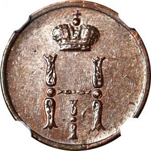 Rosja, Aleksander II, Dienieżka 1852 EM, Jekaterynburg