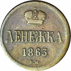 Zabór Rosyjski, Dienieżka 1863 BM, Warszawa