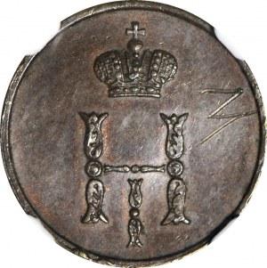 Zabór rosyjski, Mikołaj I, Połuszka 1852 BM, Warszawa, mennicza