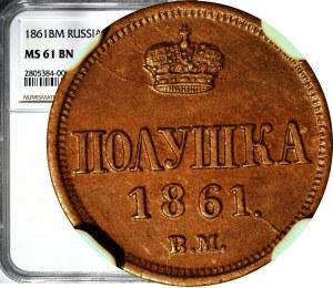 Zabór rosyjski, Mikołaj I, Połuszka 1861 BM Warszawa, mennicza