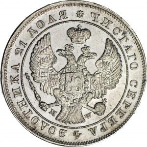 Zabór Rosyjski, Rubel 1844 MW, Warszawa, ogon orła wachlarzowaty, rzadki