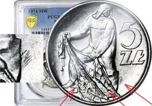 RR-, 5 złotych 1974, Rybak na TRAWCE, b rzadki