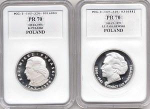 lot 2 szt. 100 zł 1975 Paderewski i 100 zł 1976 Pułaski