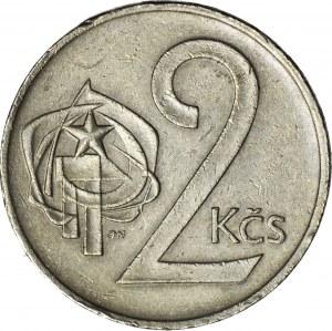 RR-, Czechosłowacja, 2 korony 1976. DESTRUKT MENNICZY - niecentryczne bicie