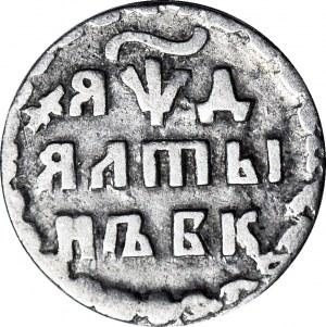 Rosja, Piotr I, Ałtyn 1704