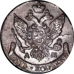 R-, 5 kopiejek, Rosja, Katarzyna II, 5 kopiejek, 1795 AM - Anninsk, mennicze, rzadkie