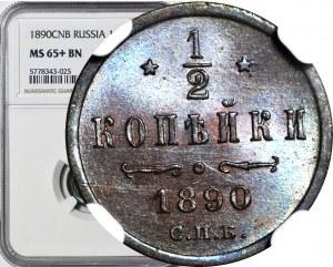Rosja, Aleksander III, 1/2 kopiejki 1890 СПБ, Petersburg