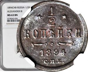 Rosja, Aleksander III, 1/2 kopiejki 1894 СПБ, Petersburg
