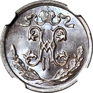 Rosja, Mikołaj II, 1/2 kopiejki 1910 СПБ, Petersburg