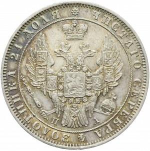 Rosja, Mikołaj I, Rubel 1849 СПБ ПA, Petersburg, piękny