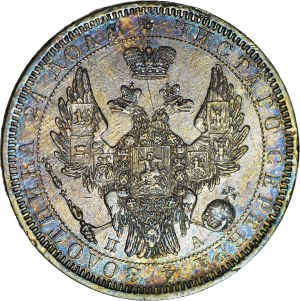 Rosja, Mikołaj I, Rubel 1851 ПА, piękny