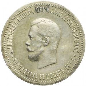 Rosja, Mikołaj II, Rubel koronacyjny 1896