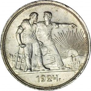 Rosja, ZSRR, rubel 1924, menniczy