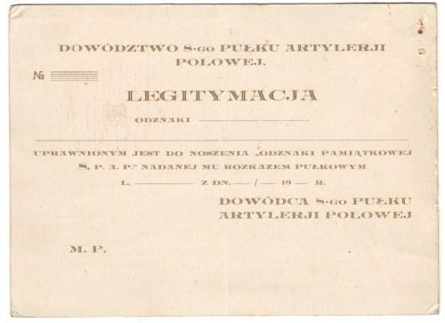 II RP, Legitymacja odznaki 8 pułk artylerii - blankiet