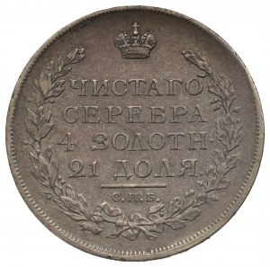 Russia, Alexander I, Rouble 1817 ПС