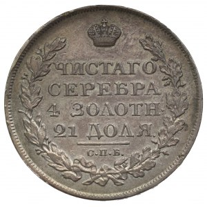 Russia, Alexander I, Rouble 1823 ПД