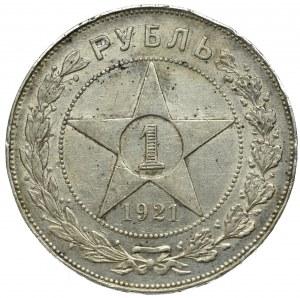 Soviet Russia, Rouble 1921 АГ