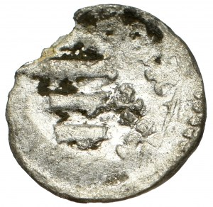 Hedviga, Denarius without date, Cracow
