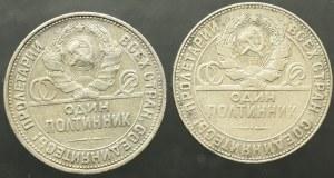 ZSRR, Zestaw połtinników