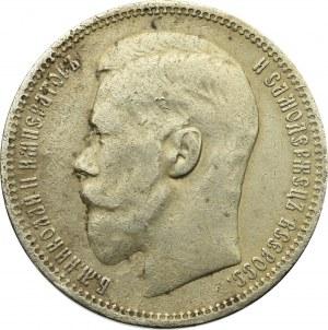 Rosja, Mikołaj II, Rubel 1896 *