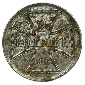 Ober-Ost, 2 kopiejki 1916 A, Berlin
