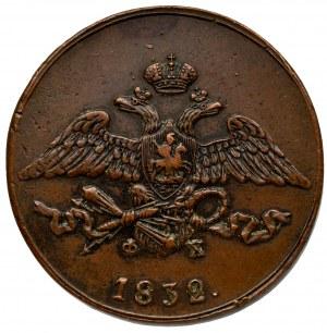 Rosja, Mikołaj I, 5 kopiejek 1832 EM, Jekaterinburg