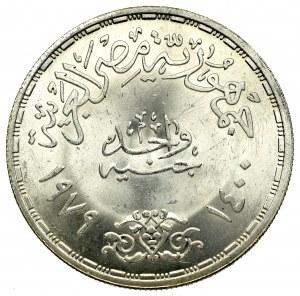 Egypt, 1 funt 1979