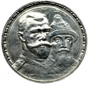 Rosja, Mikołaj II, Rubel 300-lecie dynastii Romanowych 1913