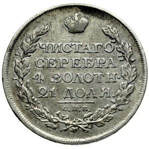 Russia, Aleksander I, Rouble 1816