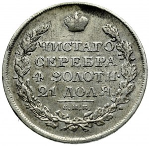 Rosja, Aleksander I, Rubel 1816