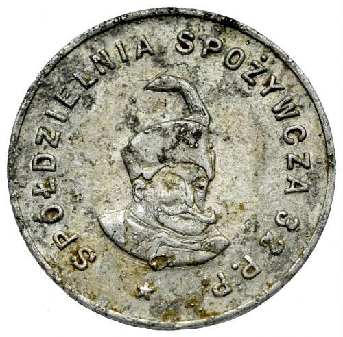 II RP, 1 złoty Spółdzielnia Spożywcza 32 Pułku Piechoty, Twierdza Modlin
